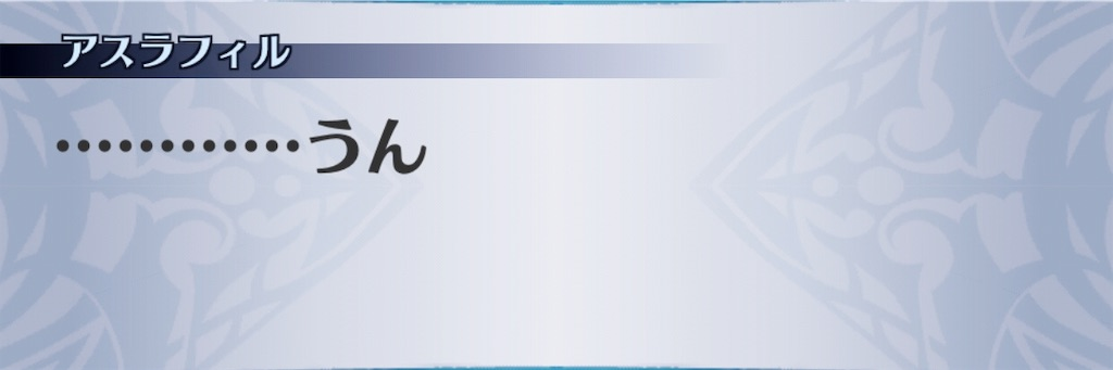 f:id:seisyuu:20190718091806j:plain