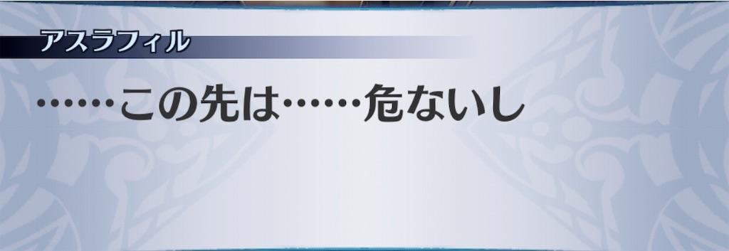 f:id:seisyuu:20190718091808j:plain