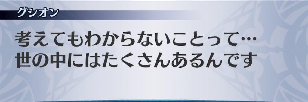 f:id:seisyuu:20190718091903j:plain
