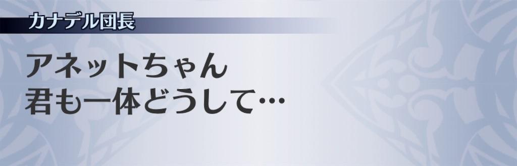 f:id:seisyuu:20190718091906j:plain