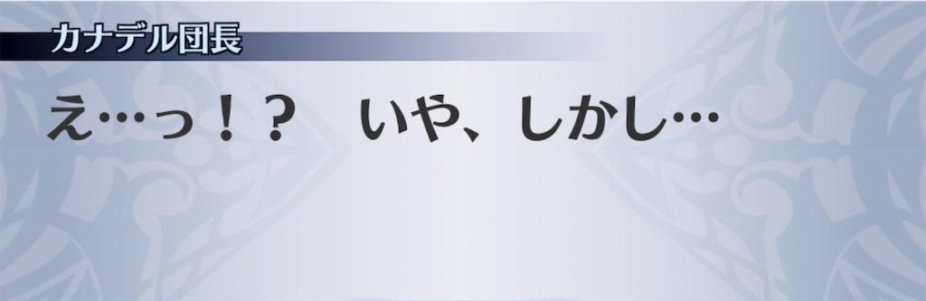 f:id:seisyuu:20190718091948j:plain