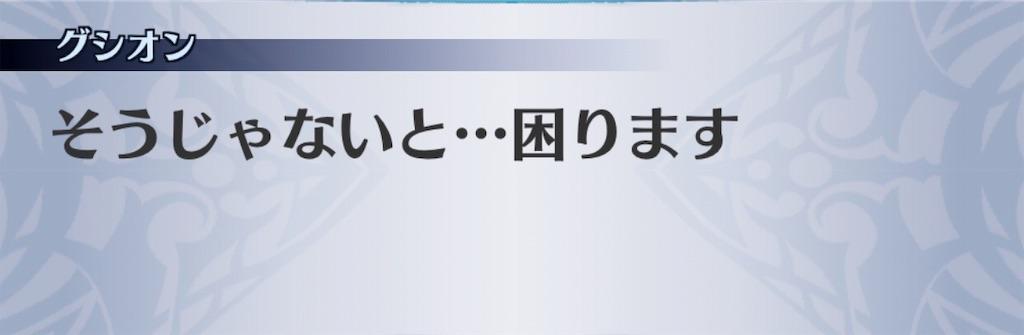 f:id:seisyuu:20190718091952j:plain