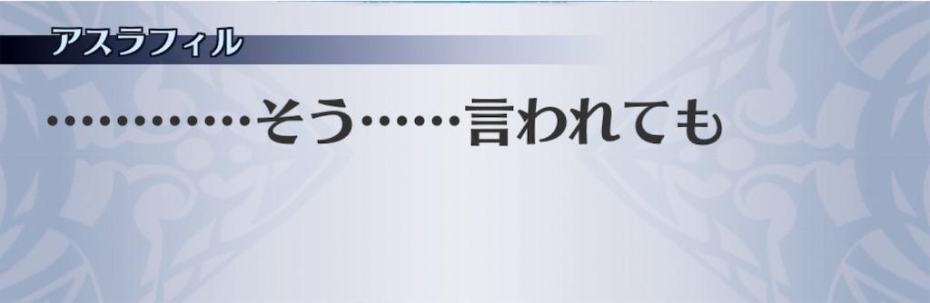 f:id:seisyuu:20190718092128j:plain