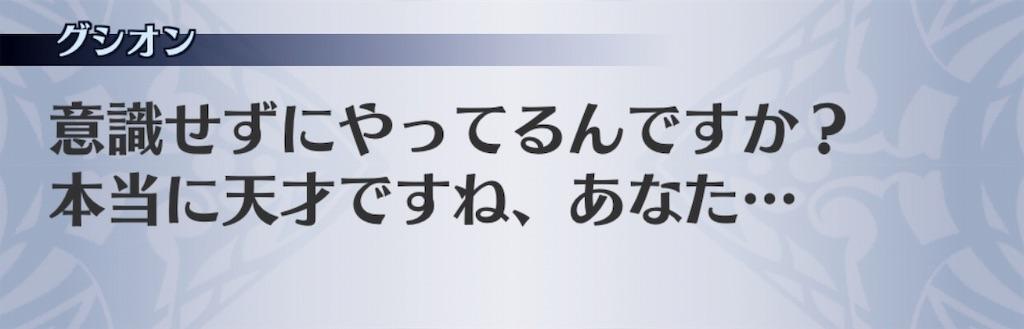 f:id:seisyuu:20190718092131j:plain