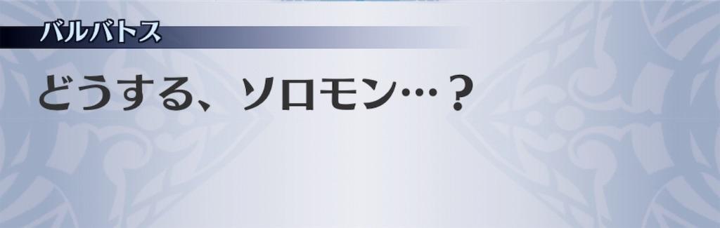 f:id:seisyuu:20190718092627j:plain