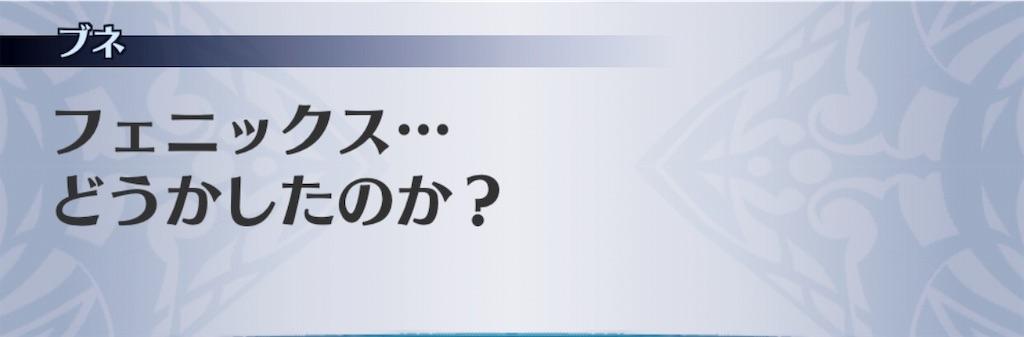 f:id:seisyuu:20190718092835j:plain