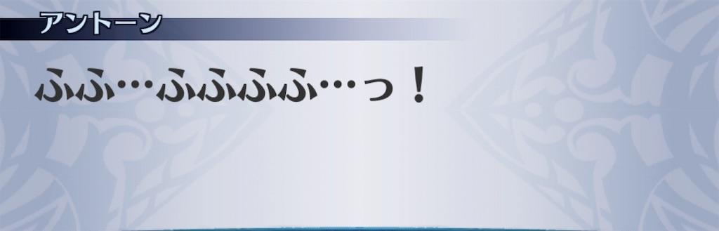 f:id:seisyuu:20190718120121j:plain