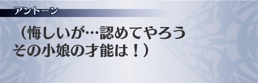 f:id:seisyuu:20190718120205j:plain