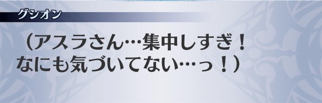 f:id:seisyuu:20190718120251j:plain