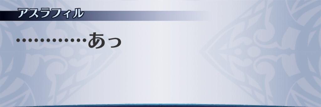 f:id:seisyuu:20190718120344j:plain
