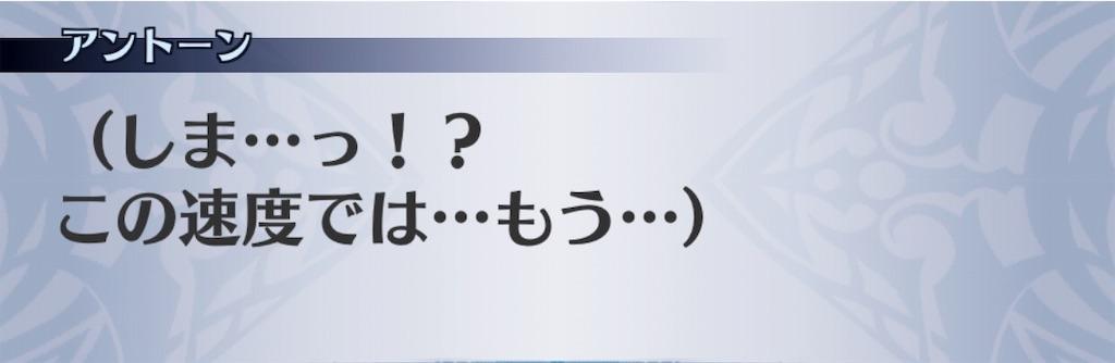 f:id:seisyuu:20190718120351j:plain