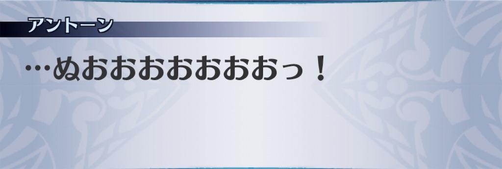 f:id:seisyuu:20190718120356j:plain