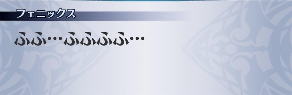 f:id:seisyuu:20190718120630j:plain