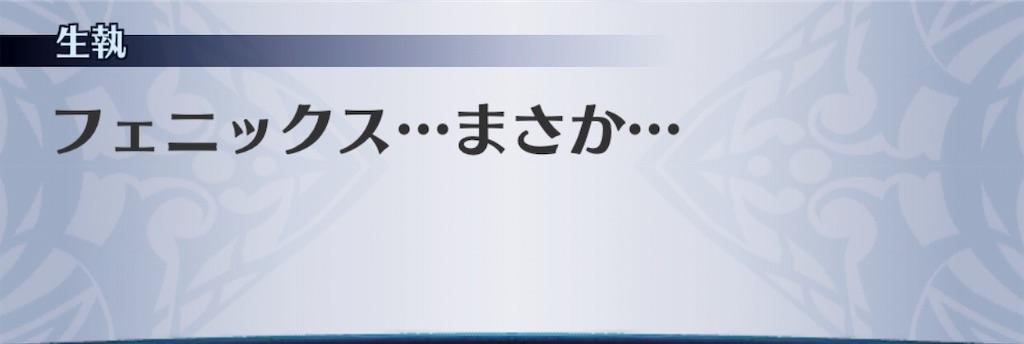 f:id:seisyuu:20190718120655j:plain