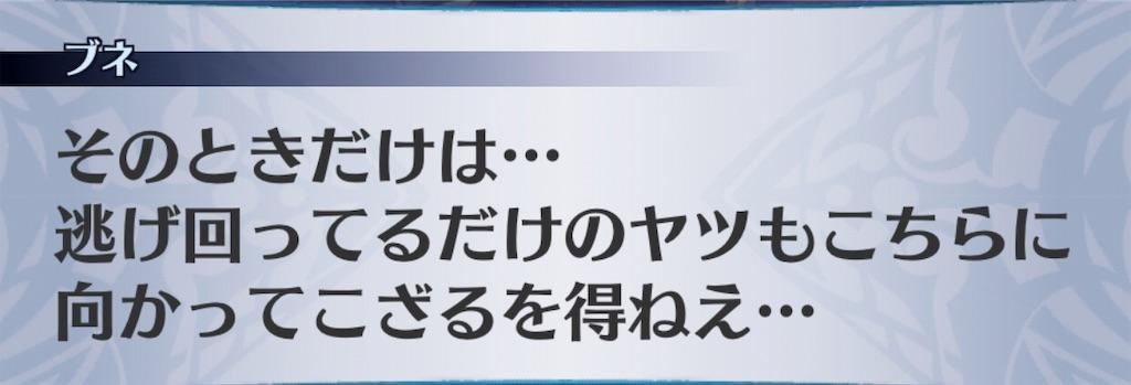 f:id:seisyuu:20190718120745j:plain