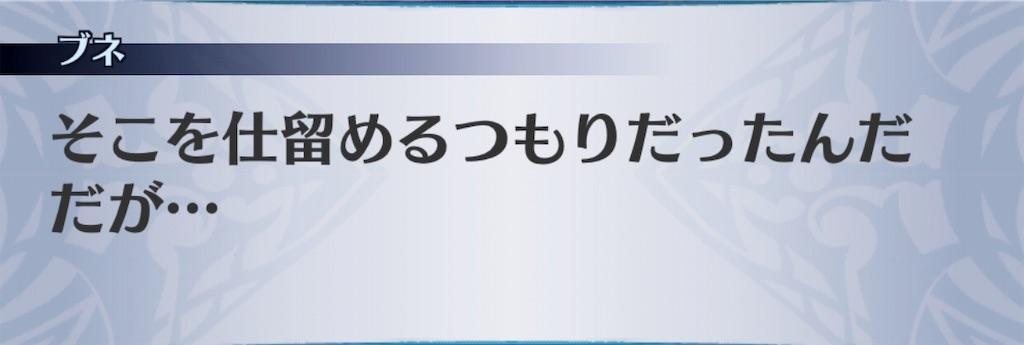 f:id:seisyuu:20190718120748j:plain
