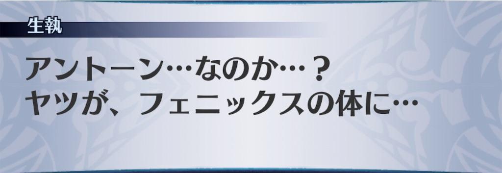 f:id:seisyuu:20190718120835j:plain