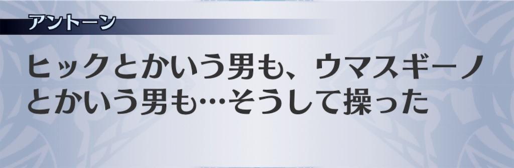 f:id:seisyuu:20190718120919j:plain