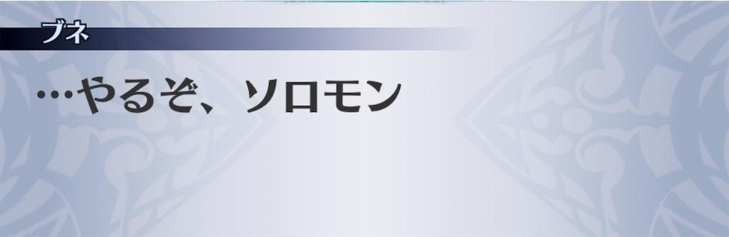 f:id:seisyuu:20190718121018j:plain