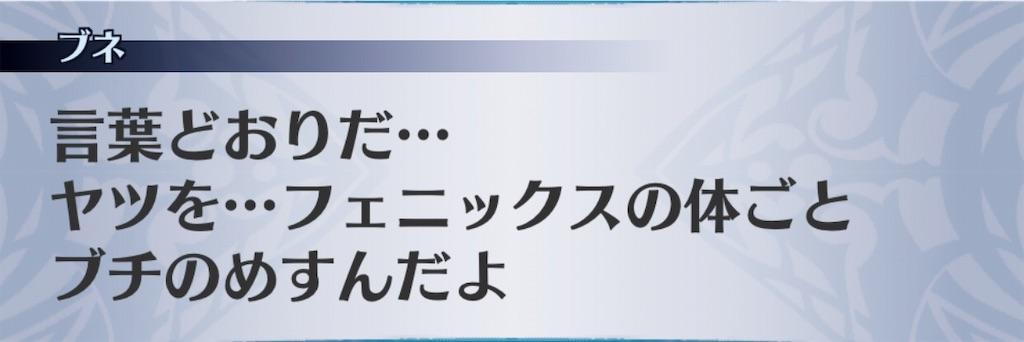f:id:seisyuu:20190718121037j:plain