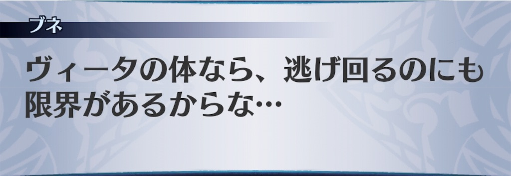 f:id:seisyuu:20190718121305j:plain