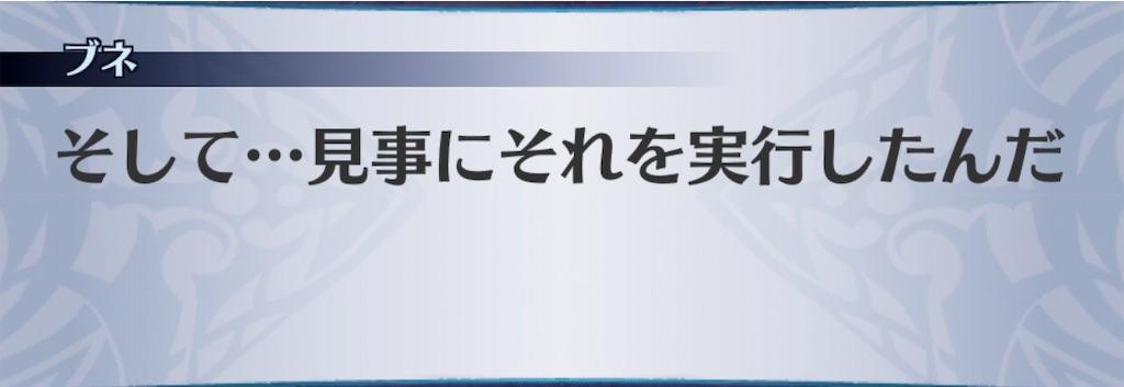 f:id:seisyuu:20190718121349j:plain