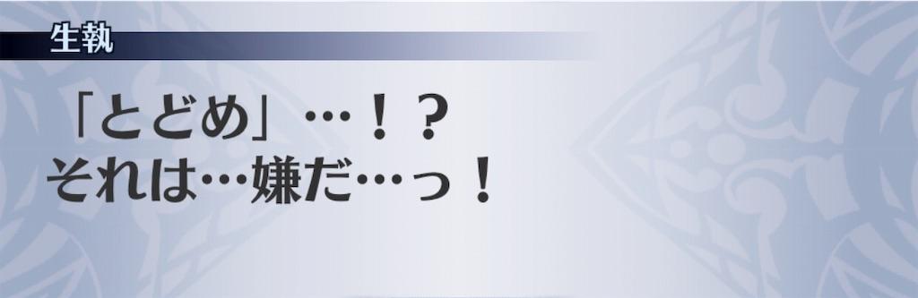 f:id:seisyuu:20190718122642j:plain