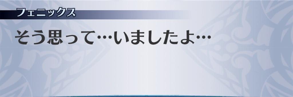 f:id:seisyuu:20190718122824j:plain