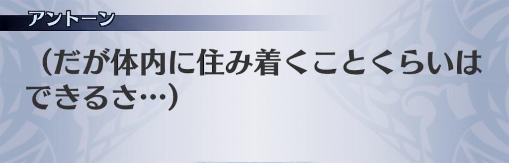 f:id:seisyuu:20190718123004j:plain