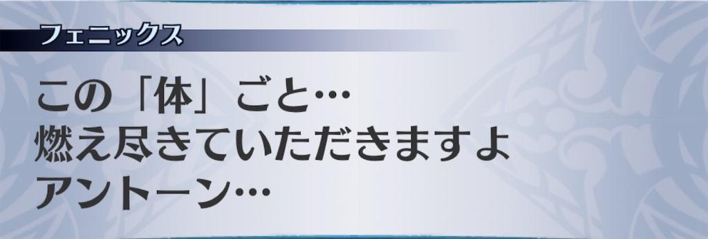 f:id:seisyuu:20190718123144j:plain