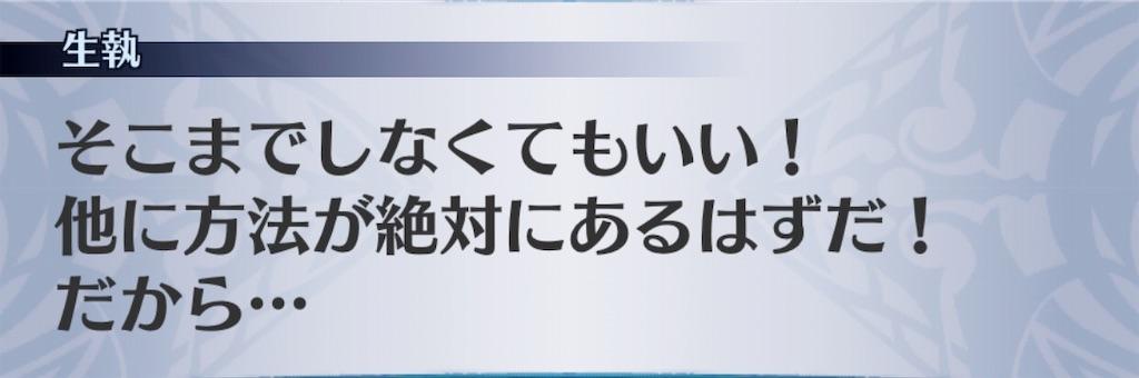 f:id:seisyuu:20190718123312j:plain