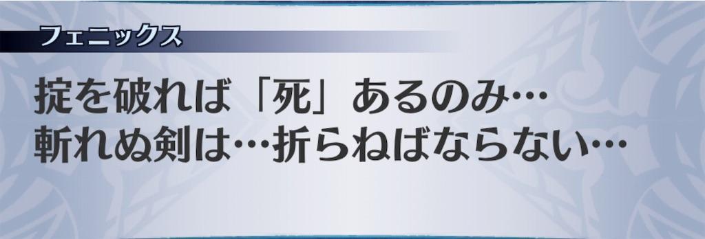 f:id:seisyuu:20190718123507j:plain