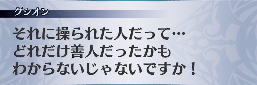 f:id:seisyuu:20190718123619j:plain