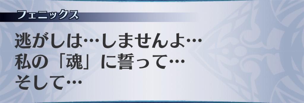 f:id:seisyuu:20190718123745j:plain