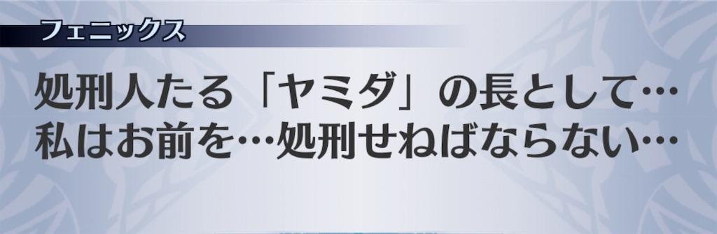 f:id:seisyuu:20190718123749j:plain