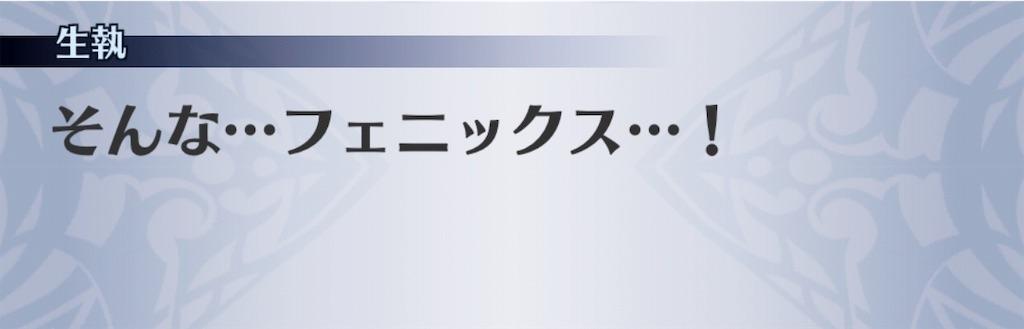 f:id:seisyuu:20190718123940j:plain