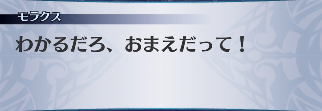 f:id:seisyuu:20190718123948j:plain
