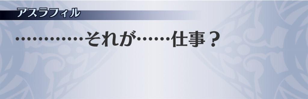f:id:seisyuu:20190718124308j:plain