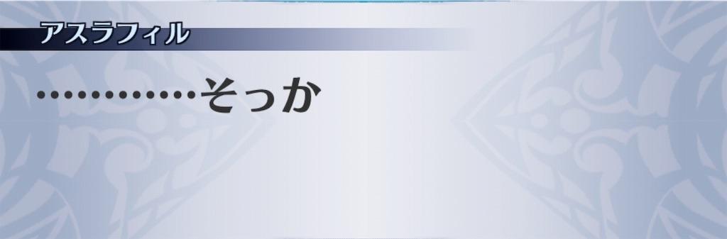 f:id:seisyuu:20190718124352j:plain