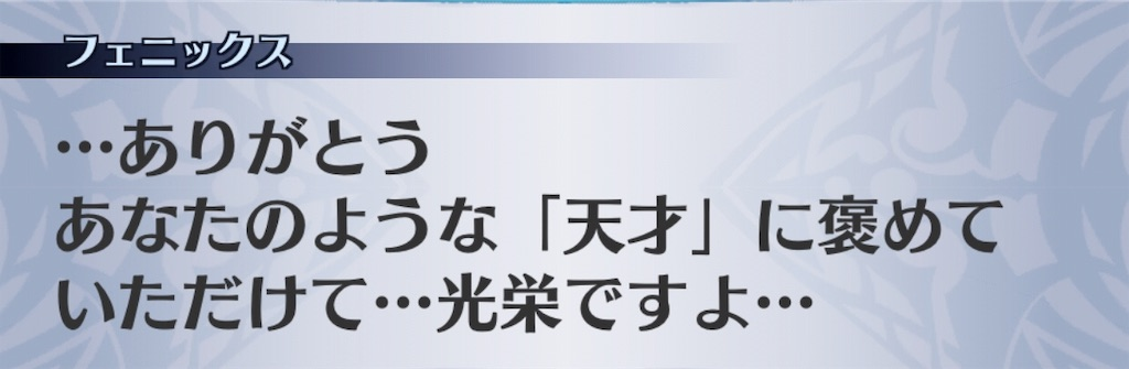 f:id:seisyuu:20190718124530j:plain