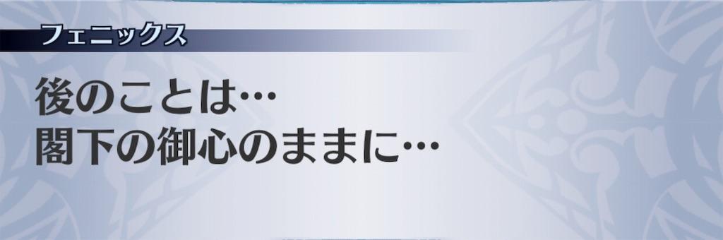 f:id:seisyuu:20190718124821j:plain