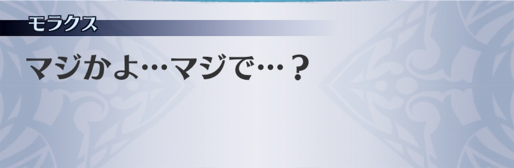 f:id:seisyuu:20190718124915j:plain