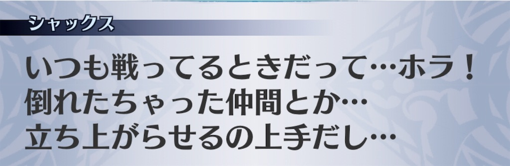 f:id:seisyuu:20190718125005j:plain