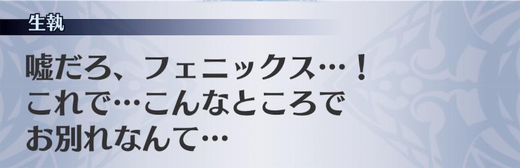 f:id:seisyuu:20190718125239j:plain