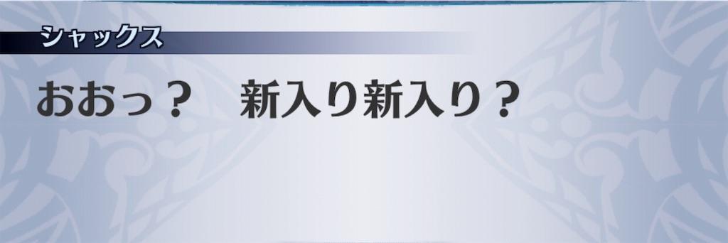 f:id:seisyuu:20190719152747j:plain