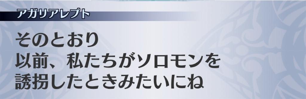 f:id:seisyuu:20190719153407j:plain