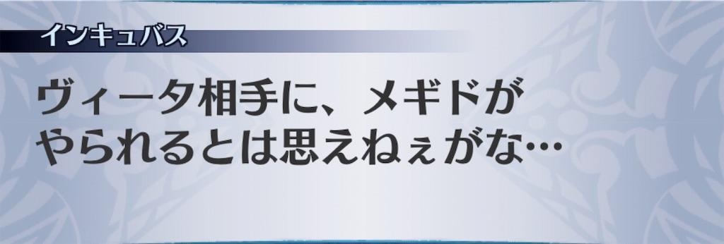 f:id:seisyuu:20190719153712j:plain