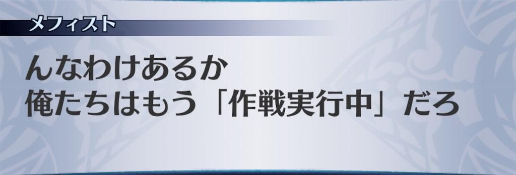 f:id:seisyuu:20190719153913j:plain