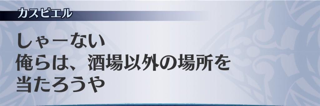 f:id:seisyuu:20190720142628j:plain