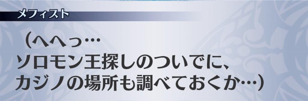 f:id:seisyuu:20190720142716j:plain